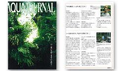 AQUAJOURNAL(アクアジャーナル)